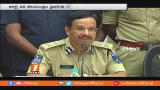Hyderabad Police Chases US Dollars Robbery Case | Most Wanted Culprit Held | iNews - INEWS