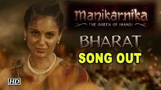 Manikarnika | Bharat SONG OUT | Kangana's journey of becoming Rani Laxmibai - IANSINDIA