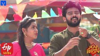 Naalugu Sthambalata Serial Promo - 17th January 2020 - Naalugu Sthambalata Telugu Serial - MALLEMALATV
