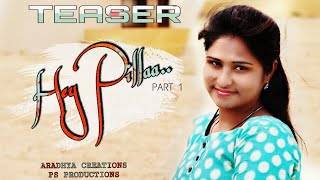 Hey Pillaa ..True love Telugu short film Part 1 teaser directed by Ramu Damera ps&aradhya creations - YOUTUBE