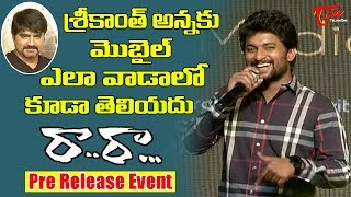 Natural Star Nani Speech @ Ra Ra Telugu Movie Pre Release Event | Srikanth, Naziya - TeluguOne - TELUGUONE