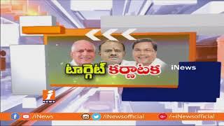 Debate On Karnataka Elections Heat in Telugu States   BJP Vs Congress   Part-1   iNews - INEWS