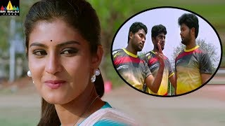 Degree College Movie Kabaddi Match | Sri Divya, Shiva | Latest Telugu Scenes | Sri Balaji Video - SRIBALAJIMOVIES
