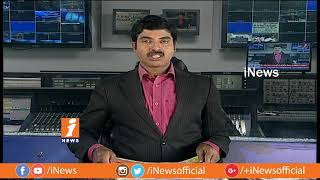 Today Top Headlines From Today News Papers | News Watch (17-10-2018) | iNews - INEWS