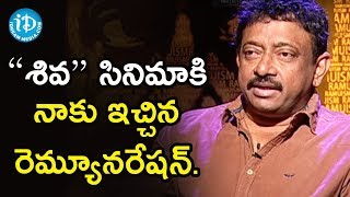 Director Ram Gopal Varma Says Money Is Nothing But Power | Ramuism 2nd Dose - IDREAMMOVIES