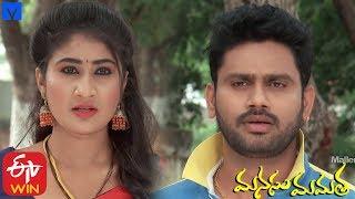 Manasu Mamata Serial Promo - 11th December 2019 - Manasu Mamata Telugu Serial - MALLEMALATV