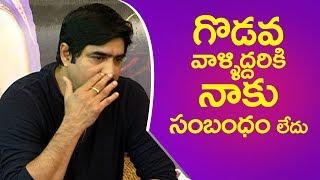 గొడవ వాళ్లిద్దరికీ మధ్య, నాకు సంబంధం లేదు || Srikanth about Raa Raa, Roshan's career, his son Rohan - IGTELUGU