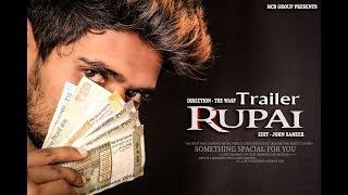 Rupayi short film trailer // Telugu short film // by MCB Group - YOUTUBE