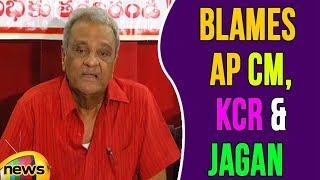 CPI Party Meetings from Jan 8 to 10 in Vijaywada, Naryana Blames AP CM, KCR and Jagan | Mango News - MANGONEWS