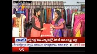 Sakhi - సఖి - 20th October 2014 - ETV2INDIA