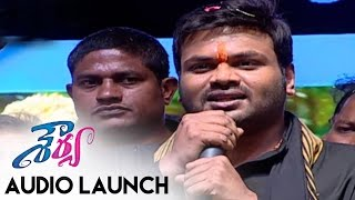 Manchu Manoj Speech At Shourya Audio Launch || Manchu Manoj, Regina Cassandra || Dasarath - ADITYAMUSIC