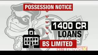NPA case: ROC records a cumulative loan of almost 3,479 crore rupees from various banks - NEWSXLIVE