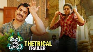 Jamba Lakidi Pamba Theatrical Trailer | Srinivas Reddy | Siddhi Idnani | Gopi Sundar | TFPC - TFPC