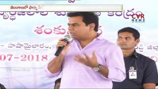 Minister KTR Speech At EPT Foundation Stone Laying Ceremony In Pashamylaram | Sangareddy | CVR News - CVRNEWSOFFICIAL