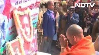 पुलवामा हमले में शहीद विजय कुमार मौर्य को सीएम योगी ने दी श्रद्धांजलि - NDTVINDIA