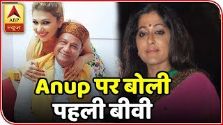 Anup Jalota's EX-wife REACTS to his relationship with Jasleen Matharu - ABPNEWSTV