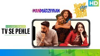 Dekhiye Happy ki Manmarziyaan | Watch Happy Phirr Bhag Jayegi & Manmarziyaan Exclusively On Eros Now - EROSENTERTAINMENT