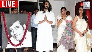 Vinod Khanna's Prayer Meet FULL VIDEO | Shah Rukh Khan, Aishwarya, Amitabh