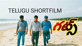 GUTS|TELUGU SHORTFILM - YOUTUBE