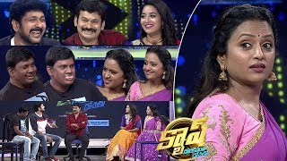 Cash Latest Promo - 12th October 2019 - Tagubothu Ramesh,Sri Suresh,Bhanusree,Giridhar - MALLEMALATV