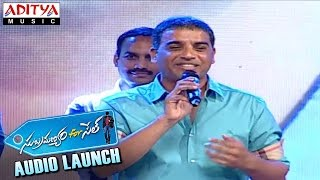 Dil Raju Reveals Pawan Kalyan Movie Details At Subramanyam for Sale Audio Launch || Sai Dharam Tej - ADITYAMUSIC