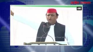 रायबरेली (वीडियो) : समाजवादी पार्टी ने राज्य का विकास किया - अखिलेश यादव