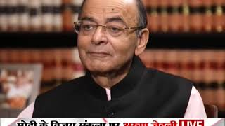 Two states which do not cooperate at all are West Bengal and Delhi: Jaitley - ZEENEWS