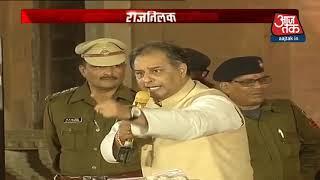 Madhya Pradesh में किसका होगा Rajtilak   Rajiv Tyagi vs Sambit Patra - AAJTAKTV