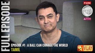 Satyamev Jayate Season 3 : Episode 1 - 5th October 2014 - A Ball Can Change The World