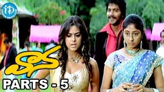 Vaana Full Movie Parts 5/12 || Vinay Rai || Meera Chopra || Suman - IDREAMMOVIES