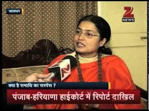 Samadhi News - Zee News @ DJJS | Shri Ashutosh Maharaj