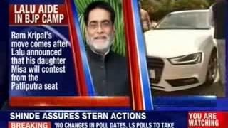 Ram Kripal Yadav joins the Bhartiya Janata Party - NEWSXLIVE
