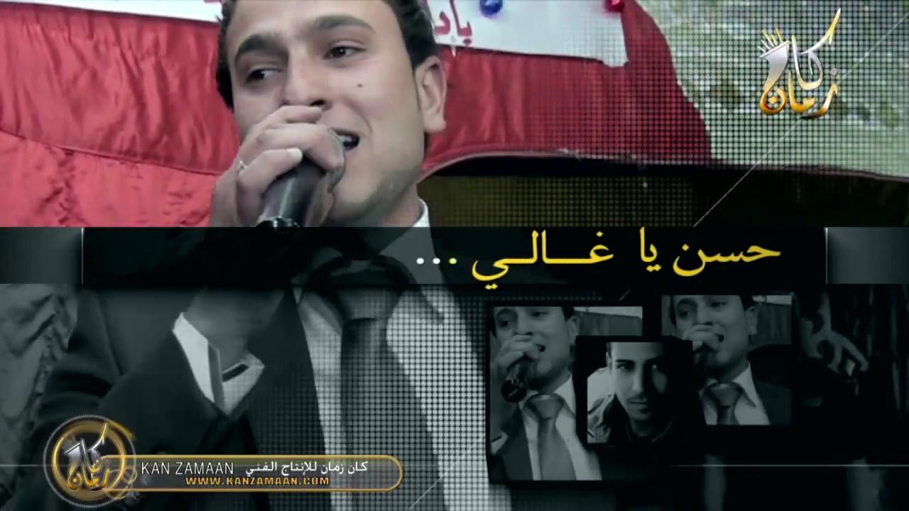 معزب دلالي الفنان محمود شكري في اضخم حفلات الاردن ال فراج ج1 (كان زمان) HD