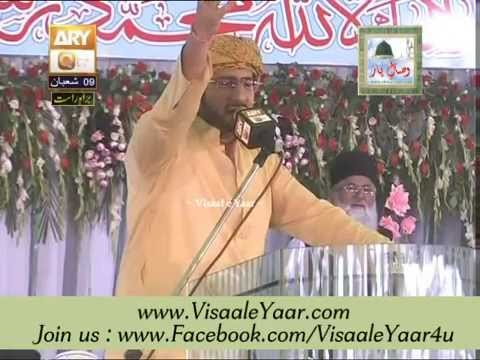 Tasleem Sabri 08-06-2014 Urs Mubarak Eidgah Sharif at Rawalpindi.By Visaal