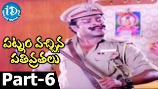 Patnam Vachina Pativrathalu Full Movie Part 6 | Chiranjeevi, Mohan Babu, Radhika, Geetha - IDREAMMOVIES