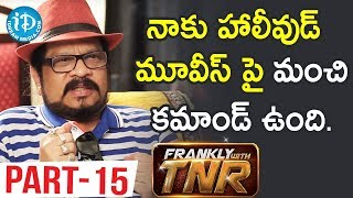 Director Geetha Krishna Interview Part #15 || Frankly With TNR || Talking Movies With iDream - IDREAMMOVIES