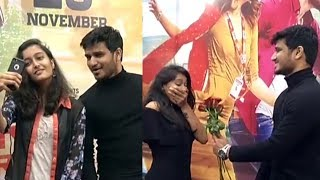 Hero Nikhil  Meet and Greet Event With TikTokers | Arjun Suravaram | TFPC - TFPC