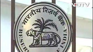 RBI और केंद्र सरकार विवाद भी पहुंचा सुप्रीम कोर्ट - NDTVINDIA