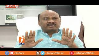 Secret Behind Minister Ayyanna Patrudu Upset On Present Politics? | Loguttu | iNews - INEWS