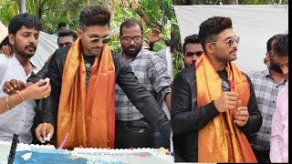 Allu Arjun's Birthday Celebrations Video With His Fans |  Happy Birthday Allu Arjun - RAJSHRITELUGU