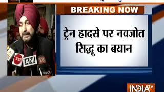 Amritsar train accident: No conspiracy behind accident, says Navjot Singh Sidhu - INDIATV