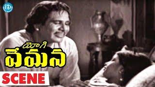 Yogi Vemana - Andhaalu Chindeti Naa Jyothi Video Song || Chittor V. Nagaiah - IDREAMMOVIES