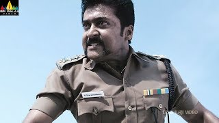 Singam Movie Scenes | Surya Powerful Action | Latest Telugu Movie Scenes | Sri Balaji Video - SRIBALAJIMOVIES