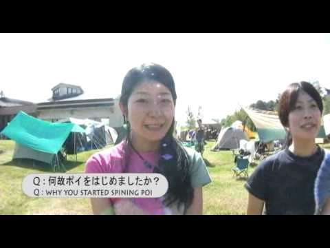 Poi Around the World : Interview JFF & JJF 2008