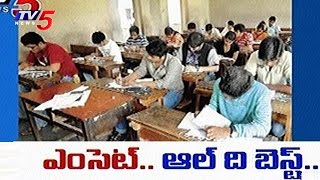 Telangana EAMCET 2017 Exam Today | TV5 News - TV5NEWSCHANNEL