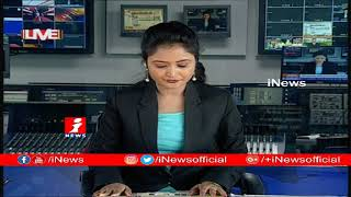 Top Headlines From Today News Papers | News Watch (14-02-2019) | iNews - INEWS