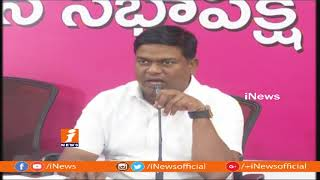 TRS MLA Jeevan Reddy Serious On Telangana BJP Over BJP Commnets On TRS Govt | iNews - INEWS