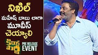 Actor Raja Ravindra Speech @ Kirrak Party Pre Release Event | TFPC - TFPC