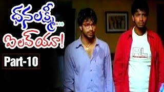 Dhanalakshmi I Love You Telugu Movie | Part 10 | Allari Naresh | Aditya Om | Ankitha | Chakri - MANGOVIDEOS