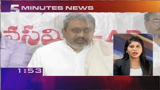 5 Minutes Fast News @6PM (21- 02- 2019) | iNews - INEWS